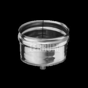 Конденсатоотвод 430/0,5 мм Ф180
